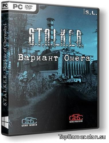 S.T.A.L.K.E.R.: Shadow of Chernobyl - Вариант Омега (2014) PC | RePack от SeregA-Lus